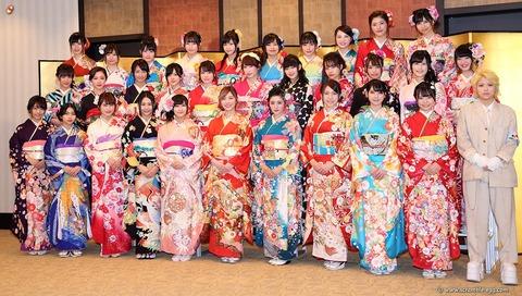 【AKB48G】成人式集合写真、2017年のセンターは松井珠理奈!
