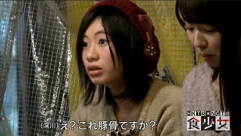 【HKT48】「食少女」見たんだけど、深川舞子ってメチャカワやな