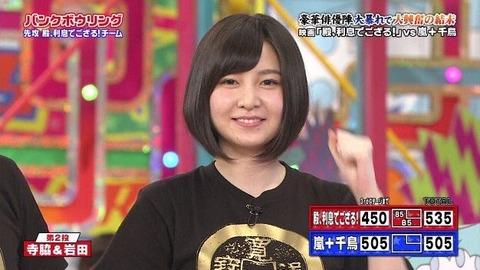 【元AKB48】岩田華怜がVS嵐に出演とかすげえな