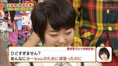 【AKB48G】オタ同士で足引っ張り合うのいい加減やめろよ