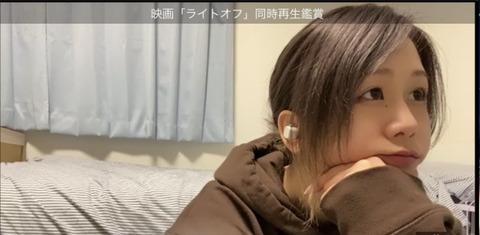 【AKB48】本日17時に大家志津香さんから発表があるようです。