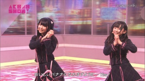【AKB48SHOW】生歌禁止しろよ