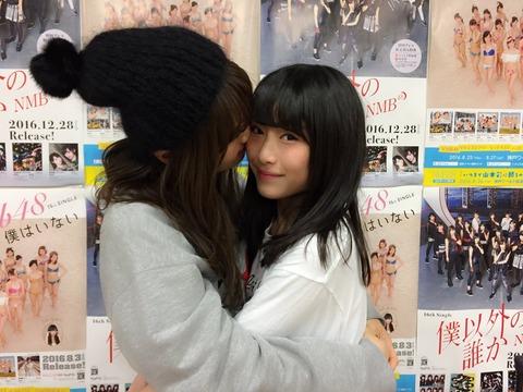 【悲報】なぎちゃんが後輩にとんでもないセクハラをするwww【NMB48・渋谷凪咲】