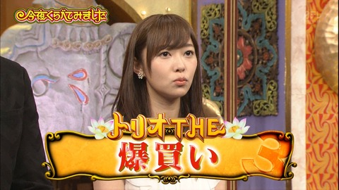 【HKT48】指原莉乃「メンバーへのプレゼントは半年に1回ドンと買ってHKT全員に1万円相当の物をプレゼントしてる」