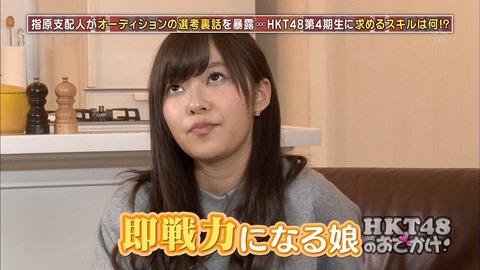 【HKT48】指原は4期生に即戦力になる子を欲しいって言うけど無茶じゃないか?