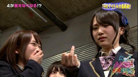 【AKB48】子兎道場で印象に残った回