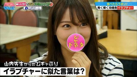 【AKB48G】推しにギリギリ通じるであろうH用語wwwwww