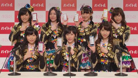 【AKB48】37thシングル「心のプラカード」が結構普通