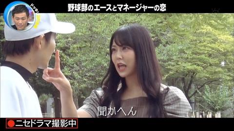 【NMB48】ドッキリGPに出てる白間美瑠さんの演技が微妙すぎる
