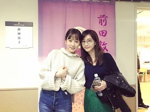 【元AKB48】前田敦子はなぜいつもいつも男にふられてしまうのか?