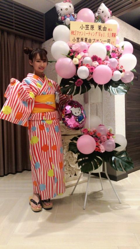 【悲報】元AKB48・NMB48小笠原茉由が年内で芸能界引退を発表