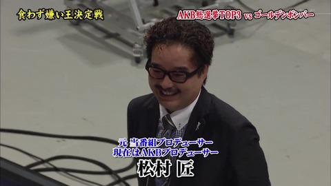 【AKB48G】新公演の実権を握ってる松村匠って何者?何のために遅れさせてるの?