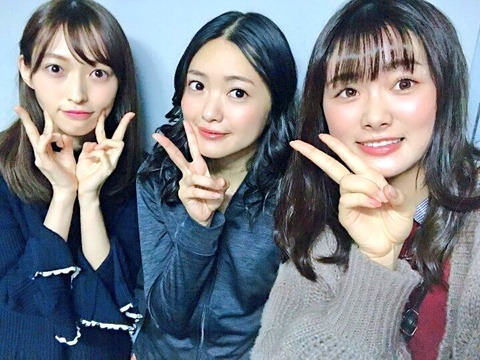 【朗報】北原里英出演舞台を山口真帆と長谷川玲奈が観劇、久しぶりの3ショットも公開