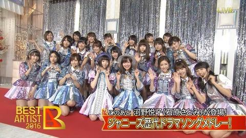 【AKB48G】今のメンバーは可愛い子が多すぎて単推しとか無理・・・