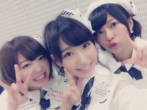 【AKB48】峯岸みなみ、指原莉乃、柏木由紀が仲良くお出かけ【サンコン会】