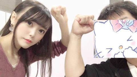 【悲報】樋渡ヲタが最後の握手会で告白して撃沈www【AKB48・樋渡結依】