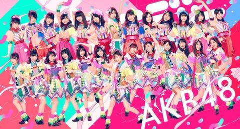 【AKB48】51st「ジャーバージャ」オリコン2日目売上は18,845枚