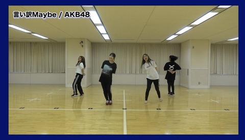 【AKB48】村山彩希が山本彩のツアーシャツ着てるけど