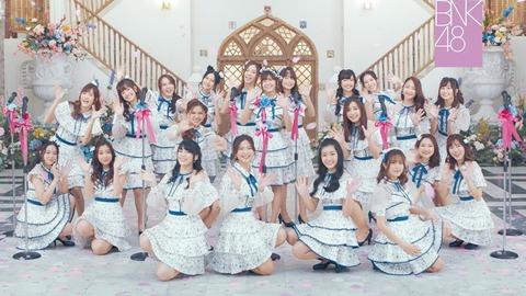 【朗報】タイで大流行中のBNK48、「君はメロディー」MVが公開1週間で600万回再生され本家AKB48を超える