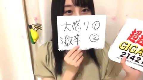 【悲報】STU48新谷野々花ちゃんの漢字力がヤバいwww