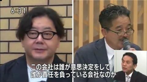 【悲報】秋元康の755のコメント欄が封鎖される