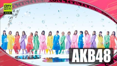 【AKB48G】「真面目に頑張ってる」「清純」「オタ媚び」などのキモヲタ童貞専用の評価基準