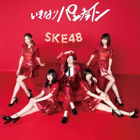 【SKE48】23rd「いきなりパンチライン」5日目売上は12,513枚