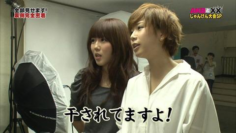 【悲報?】AKB48で溢れていた干され中堅メンバーも遂に残り6人に