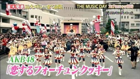 【悲報】日テレ「MUSIC DAY」でのAKB48の披露曲が「今さら」過ぎるwww