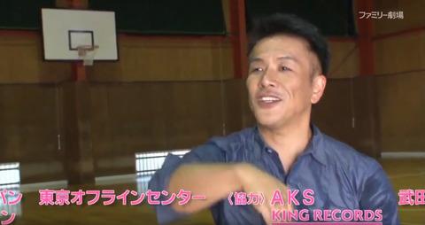 【AKB48】菅井先生「田口愛佳は別格。背後にペガサスが飛んでいるのが見えた。」【16期】