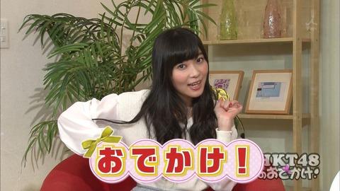 HKT48のおでかけ!って指原莉乃出すぎじゃねえ?