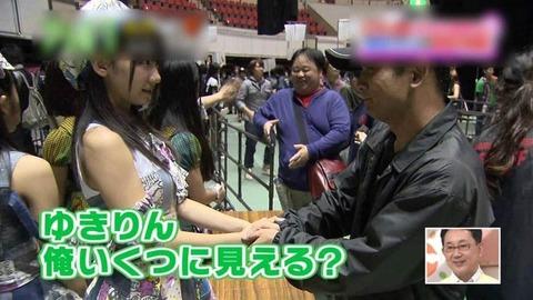 【AKB48G】キモオタ「俺いくつに見える?」←これに対するアイドルの模範解答