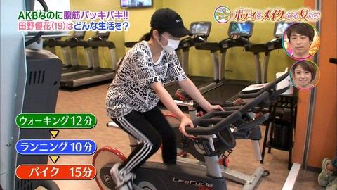 【AKB48】田野優花の日常が減量中のアスリートwwwどこに向かってんだよwww