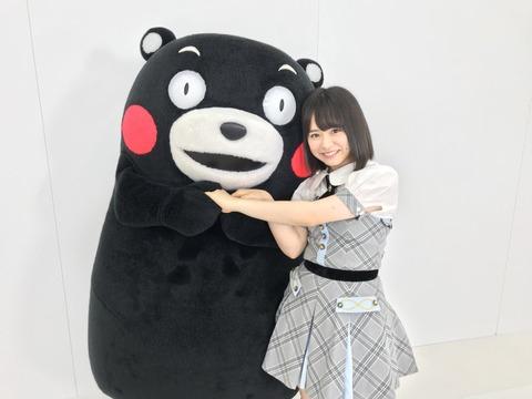 【AKB48】倉野尾成美と結婚できるが一生熊本県から出られないボタン←押す?