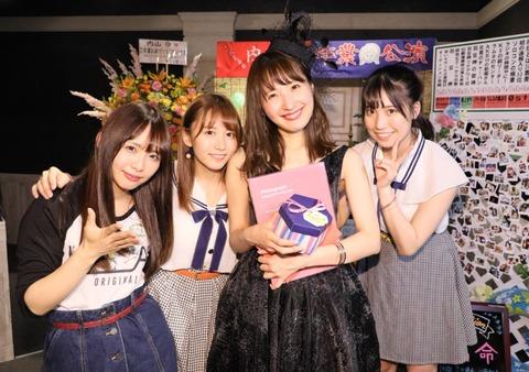 【悲報】松村香織、まだSKE48を卒業していなかった!?「契約解除届、まだ出してない」