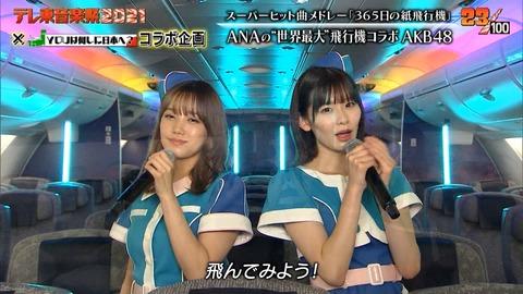 【AKB48】加藤玲奈さん、またしても世間に見つかってしまうwwwwww