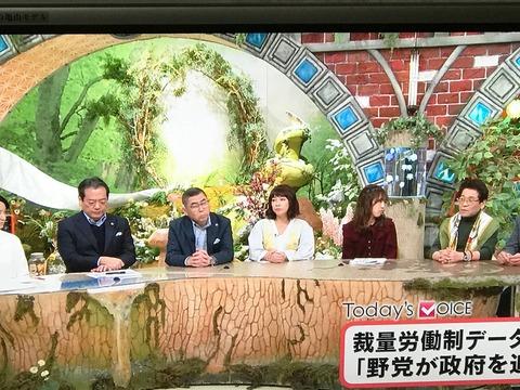 【朗報】元AKB48内山奈月、関西の番組で生存確認