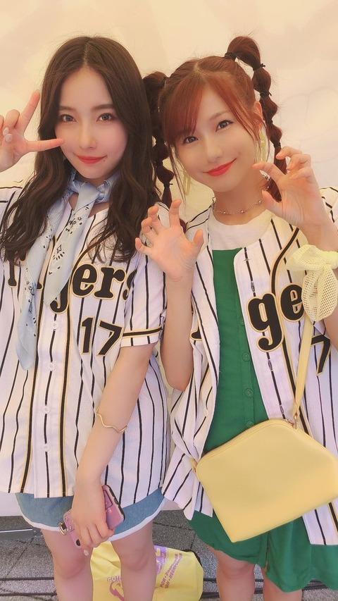 【NMB48】谷川愛梨のボトルキャップチャレンジワロタwwwwww