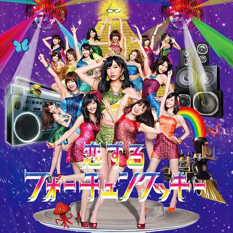 【朗報】AKB48「恋するフォーチュンクッキー」HMVで12インチアナログ盤リニューアルジャケット発売決定!ランダムでサイン入りスリーブ封入