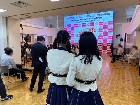 【NMB48】「エモスト」が9月30日の放送に向けてロケを行っている模様