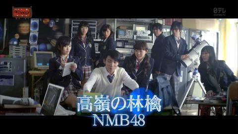【NMB48】高嶺の林檎MVキャプ画像まとめ