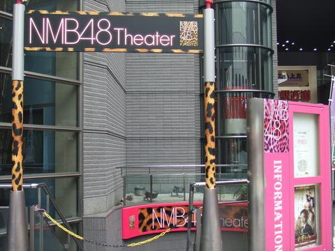 NMB劇場周辺のおすすめ飲食店おしえて