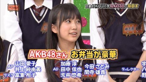 【AKBINGO】矢吹奈子「AKB48のお弁当はHKT48より豪華」