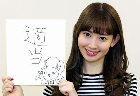 【AKB48G】ヲタ同士で推されと干され、人気と不人気の基準が違い過ぎて会話が成立しない