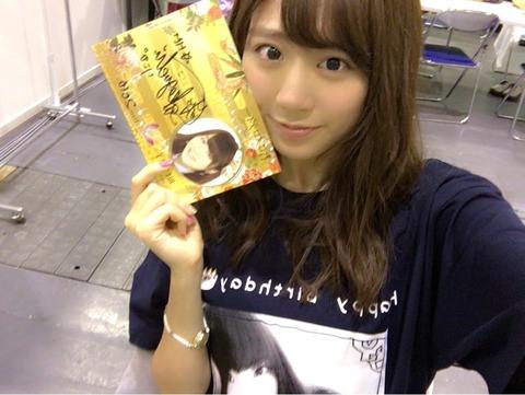 【HKT48】りこぴっておっさん以外のヲタいるの?【坂口理子】