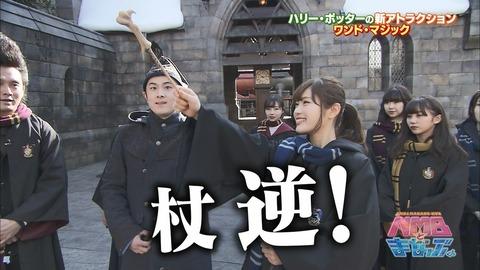 【AKB48G】ホグワーツでスリザリンにクラス分けされそうなメンバー【ハリーポッター】