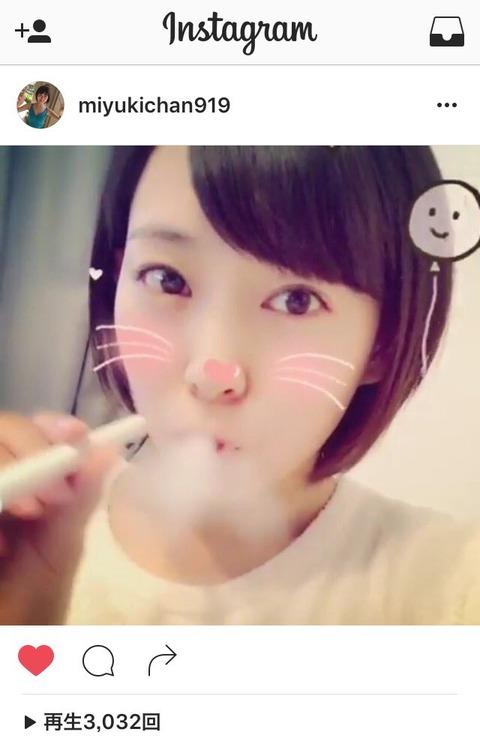 【AKB48G】アイドルが酒を飲むのは良くて煙草を吸うのがダメな理由って何?