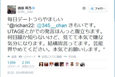 【AKB48】ファンからのコメントやリプをちゃんと読んでるメンバーっている?