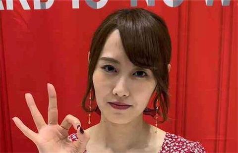 【朗報】西潟家、メディアから完全にキ〇ガイ認定されるwww【NGT48・西潟茉莉奈】