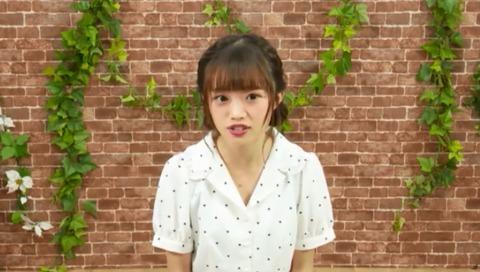 【悲報】NGT48中井りか、先輩のチーム8メンバーを完全に格下扱い